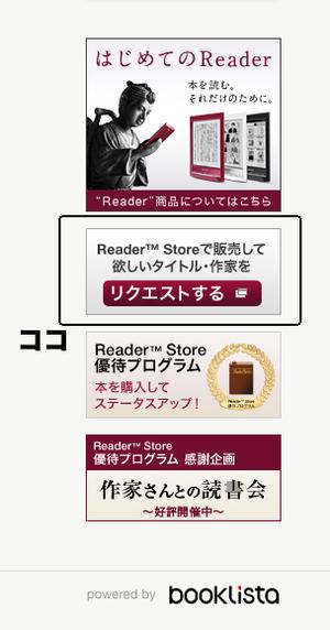 Ebook_store